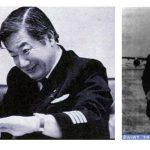 Kenju Terauchi UFO